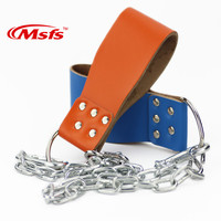 Cowhide Weight Lifting Belt With Chain Gym Fitness Equipment Dipping Chain Pull Up Weightlifting Belt For Strength Training