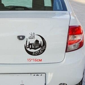 Image 5 - 트라이 mishki hzx642 #15x16 cm 이슬람 모스크 자동차 스티커 자동 윈드 스크린 비닐 데칼 액세서리 자동차 스티커
