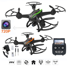 2016 Newest CX-35 RC FPV Quadcopter RTF 2.4GHz 4CH 6-axis Gyro 5.8G Professional Drone With 720P HD Camera RC Toys