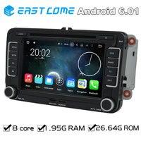 Quad Core 2 Din Android 5 1 1 Car DVD Automotivo For VW PASSAT CC 2008