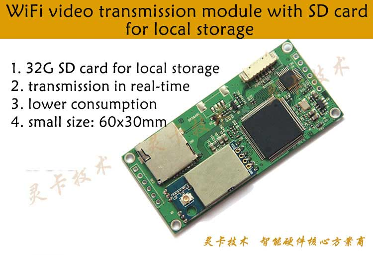 Linkardwell cctv 2.4G AV transceiver Video Audio Receiver FPV wireless Drone module with SD card CVBS to WiFi 2 4 ghz wireless audio video transmitting module a v transmitter cvbs to wifi fpv cctv image transmission module