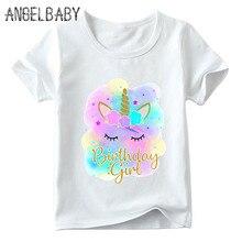 Футболка с принтом в виде единорога для девочек с днем рождения, детские летние топы с короткими рукавами, забавный подарок, Детская футболка, HKP5249