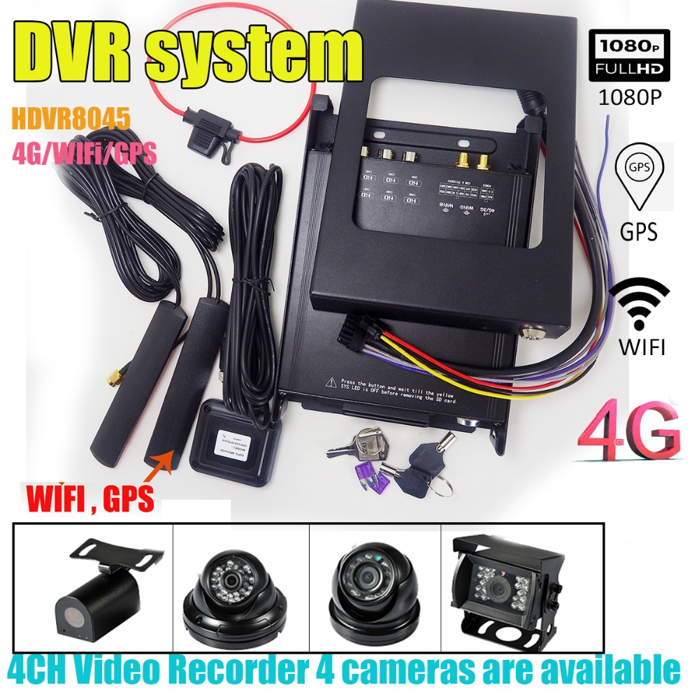 HDVR8045 Video Recorder With 4pcs Camera Support 3G/4G/WIFI/GPS 4CH Video & Audio DVR For Bus Car Monitoring System