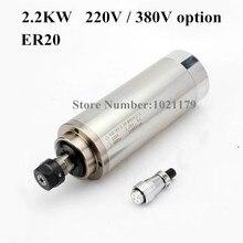 2 2KW water cooled spindle ER20 AC 220V 380V CNC router spindle motor for engraving milling
