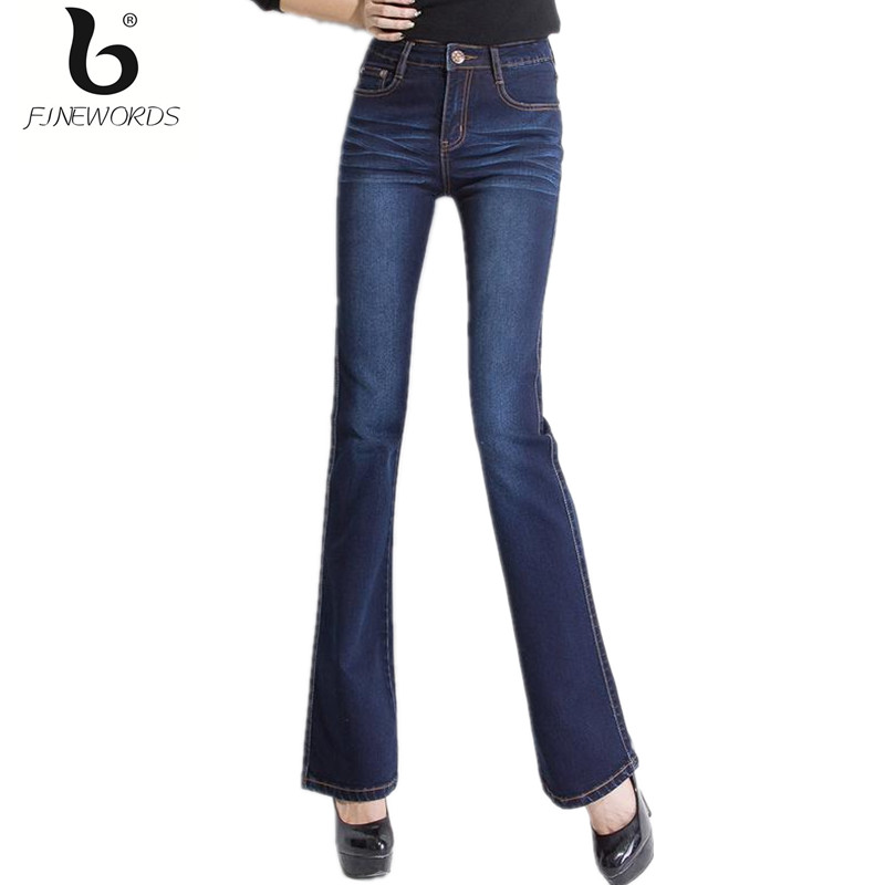 Cut Skinny Jeans Promotion-Shop for Promotional Cut Skinny Jeans ...