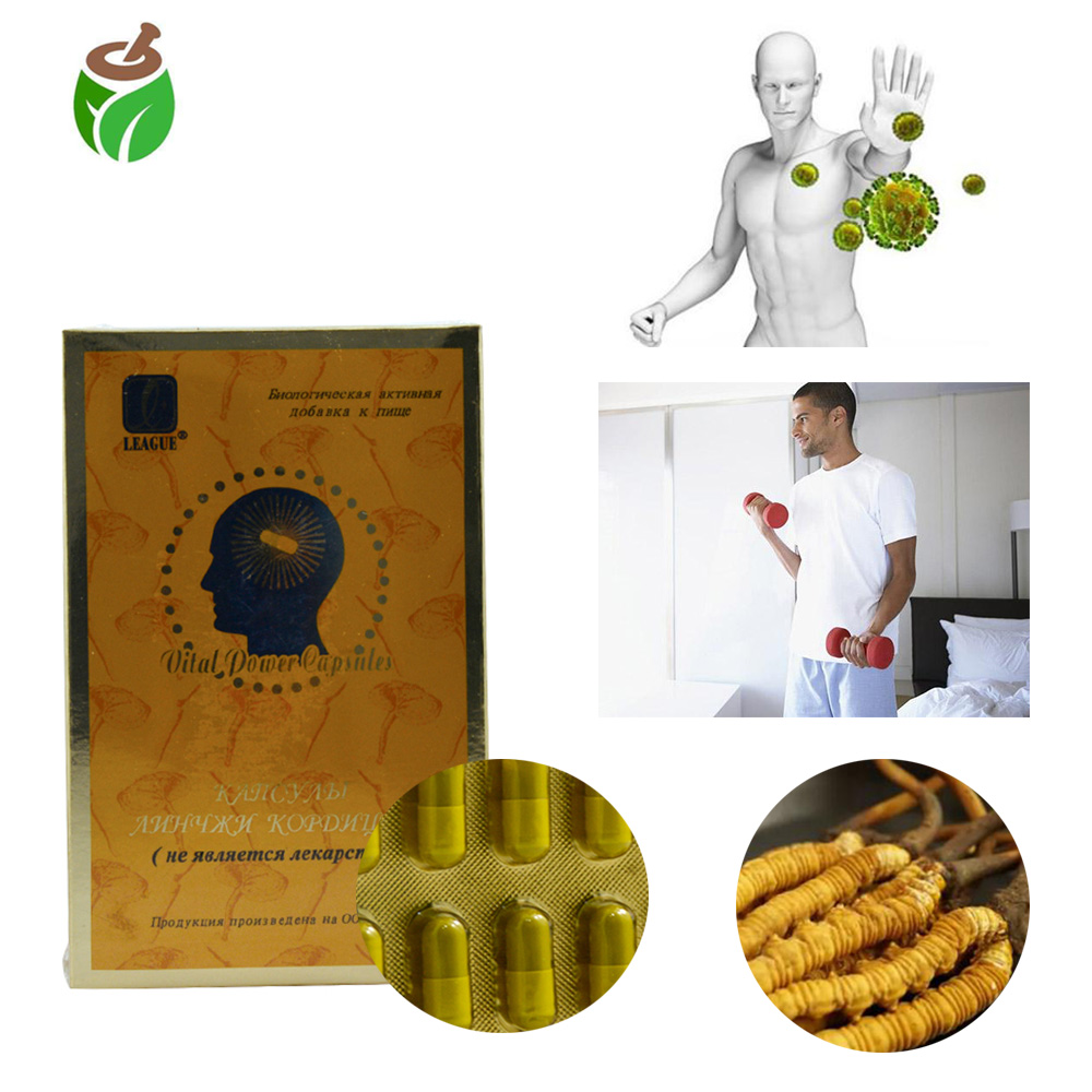 4 box League Cordyceps Extrakt Softgel Kapsel Pilz Cordyceps sinensis natürliche anti müdigkeit Gehirn Booster immun unterstützung-in Massage & Entspannung aus Haar & Kosmetik bei  Gruppe 1