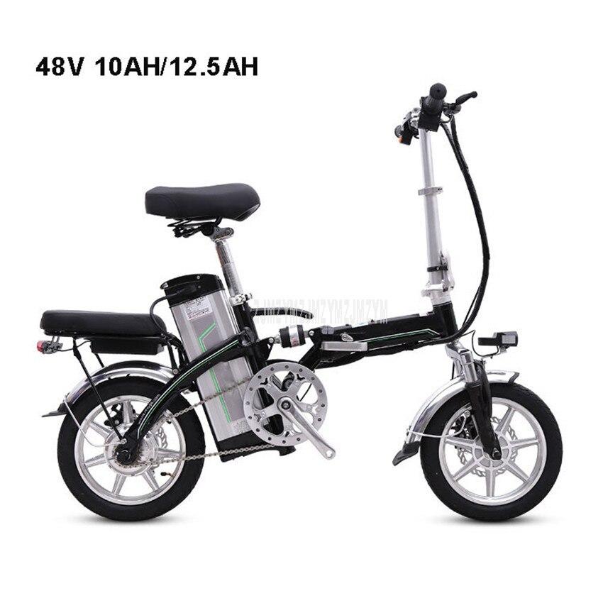 Mini vélo pliant vélo électrique 14 pouces roue 240 W moteur E vélo électrique vélo Scooter deux places 48 V 10AH/12.5AH batterie au Lithium