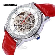 2016 Rhinestone Waterproof Skeleton Hollow Design Women's Automatic Mechanical Wrist watches Self Wind Leather Strap Hot Clock