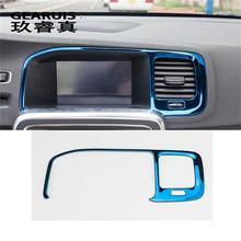 Стайлинга автомобилей специальные консоли навигации декоративная рамка Крышка отделка полосы наклейки на VOLVO S60 V60 Авто Салонные аксессуары
