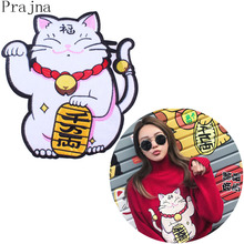 Prajna Lucky Cat Patch Sew On Patches Anime Cute Cartoon Patch Japan Badge Patch For Clothing Stripe On Clothes Sweater Cheshire(China)