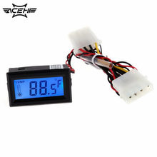 2018 Digital Thermometer LCD Meter Gauge Detector PC Car Mod C/F Molex Panel Mount Thermoregular with Blue Backlight Display(China)