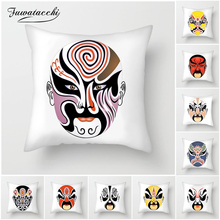 Fuwatacchi Peking Opera Cushion Cover  Chinese Style Pillows Cover for Home Sofa Decorative Beijing Opera Pillowcases New 2019 цена 2017