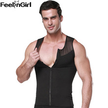 FeelinGirl Men Slimming Vest Body Shaping Belts Abdomen Drawing Slim Belly Underwear Reduce Weight Men Black White Shaper  -E2