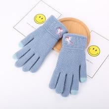 Осенне-зимние женские вязаные термоперчатки, вязаные зимние уличные перчатки с сенсорным экраном, перчатки с вышитым единорогом