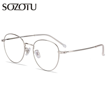 SOZOTU Titanium Optical Eyeglasses Frame Women Computer Glasses Prescription  Spectacle Frame For Male Female Clear Lens YQ607