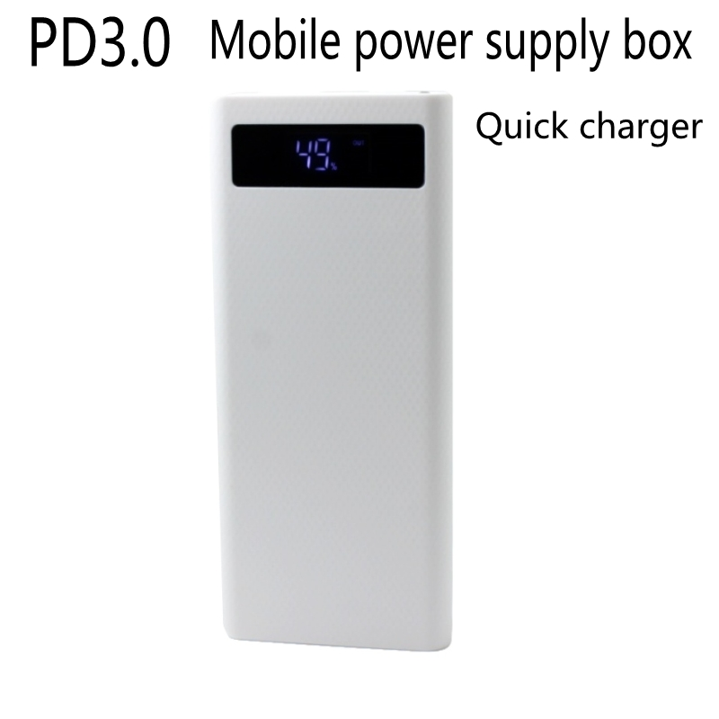 PD3.0 Quick Charge QC3.0 Mobile Power Supply Section 8 Suites 18650 Power Supply Box DIY Charging MICRO TYPE-E Apple No Battery