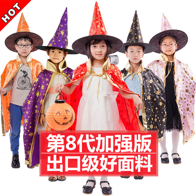 Boys Girls Childrens' Halloween Hats Costume Wizard Witch Cloak Cape Robe and Hat Stylish Parties Cloak Masquerade Wholesale 80