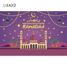 Laeacco Welcome Holy Month Ramadan Kareem Party Flags Baby Scene Photographic Backgrounds Photography Photo Studio Backdrop Wall
