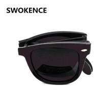 SWOKENCE Classic Design Colorful Mirror Folding Sunglasses & Case Women Men Fold