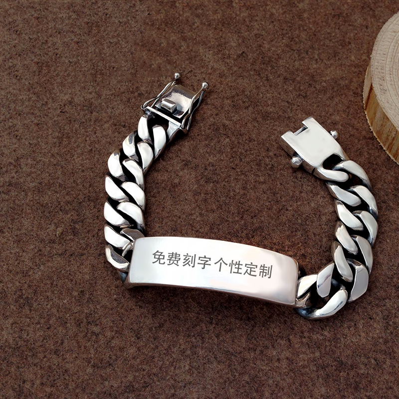 Skills old silversmith 100 925 Silver nappa bracelet Fashion personality lettering silver bracelet Joker plate bracelet