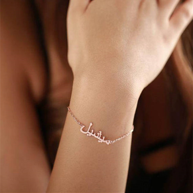 Rose Gold Arabic Name Bracelet Men Stainless Steel Personalized Bracelets