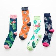 Мужские цветные жаккардовые носки, милые изысканные носки Фламинго с листьями, забавные повседневные хлопковые носки для мужчин