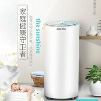 AUX Portable Electric Fast Clothes Dryer Machine 29L 820W Timing Sterilization Disinfection Airer Dryer Hanger Drying Device