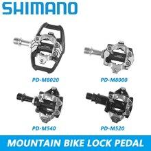 Shimano PD-M520 педаль SPD MTB педаль горного велосипеда M540 самостоятельно запоры контактные педали M8000 M8020 велосипед Запчасти с PD22 SH51 обеспечивают
