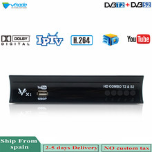 Vmade DVB-T2 DVB-S2 Combo TV Tuner HD Digital Terrestrial Satellite Receiver H.264 MPEG-2/4 Support Dolby AC3 Cccam IPTV Youtube