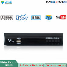 Vmade DVB-T2 DVB-S2 combiné TV Tuner HD numérique terrestre récepteur Satellite H.264 MPEG-2/4 Support Dolby AC3 Cccam IPTV Youtube(China)