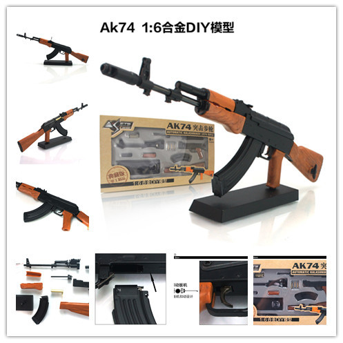 Free Shipping Russian Automatic Rifle Removable All Metal High