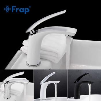 Frap  4 colors bath Basin Faucet Bathroom Faucets taps Solid White black Brass Cold & Hot Water Single Handle Sink Tap Mixer 1