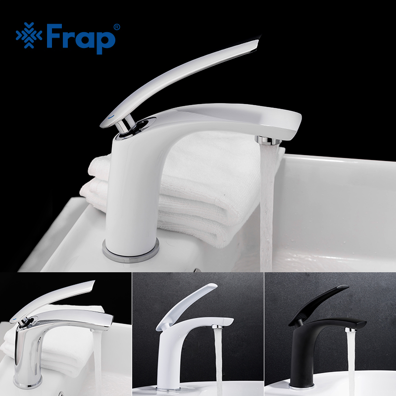 Frap 4 colors bath Basin Faucet Bathroom Faucets taps Solid White black Brass Cold & Hot Water Single Handle Sink Tap Mixer free shipping brass bathroom faucet vessel sink basin faucets mixer tap cold hot water taps orb black double handle wholesale