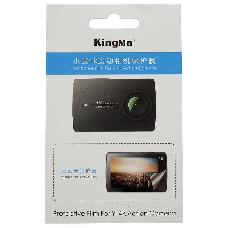 Image 4 - Kingma Waterproof Case+Frame+Screen Protector Film+ Silicone Case+Lens Cover For Xiaomi yi 4K Action Camera 2 II Accessories Kit-in Sports Camcorder Cases from Consumer Electronics
