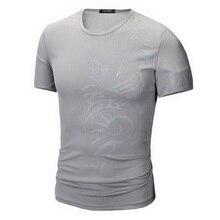 Classical Fast Dry Leisure Print T Shirts Men's Novelty Dragon Print Tatoo Male O Neck T Shirts Short Sleeve 5 Colors TX70 P