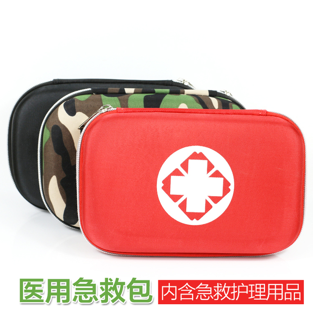 First Aid Kit Survival Emergency Medical First Aid For  Travel Outdoor Vehicle Family Portable Medical Bag