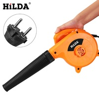 600W High Power Multi function Household Computer Hair Dryer Industrial Grade Blower Dusting Power Tools