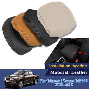 Кожаные чехлы для автомобильного подлокотника, подлокотники для центральной консоли, автомобильные подлокотники для Nissan Navara NP300 D23 Rogue Qashqai ...