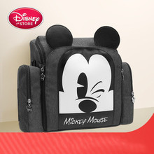 Disney Minnie Diaper Bag Multifunction Backpack Baby Care