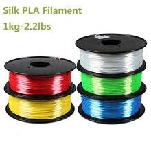 1 kg Seide gefühl pla 3d-drucker filament Polymer Composites 1,75mm impressora 3d pla kunststoff filament China 1,75 filamento pla