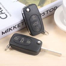 2Pcs 433MHz Auto Remote Folding key Entry Fob ID48 Chip Transponder For Audi A6 TT 4D0837231K Old Models 3 Buttons