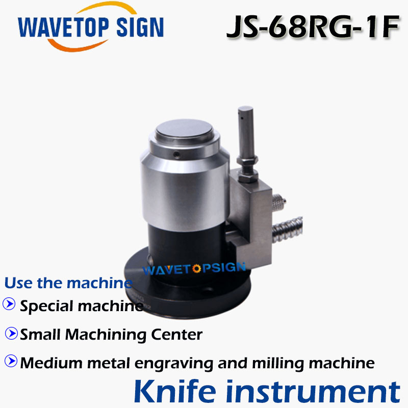 tool setting gauge  JS-68RG-1F  use for Special machine Small Machining Center Medium metal engraving and milling machine high accuracy tool settle gauge wireless cnc router machine tool setting gauge height controller dt02