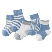 Socks Set Baby Boy Girl Cotton Cartoon Candy Colors Dot breathable stylish Socks Infant Toddler Kids Soft Sock