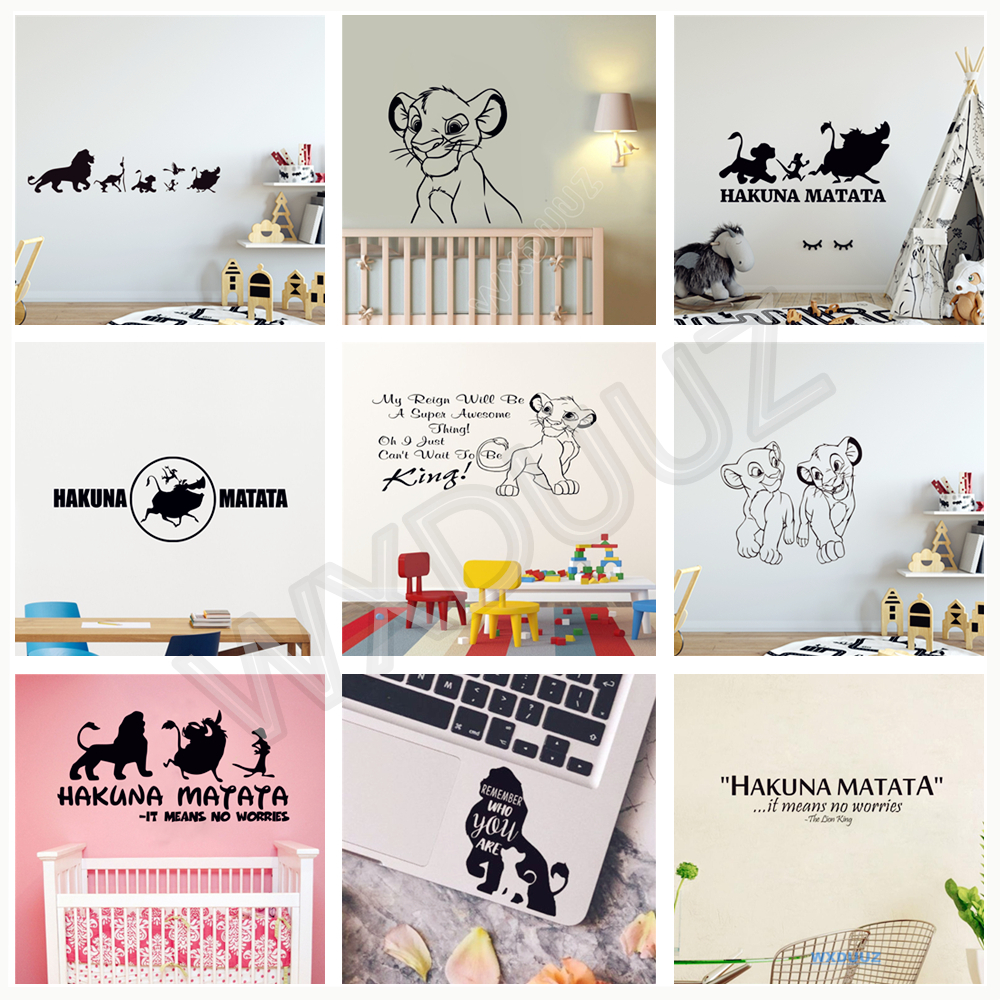 Cartoon Lion King Wall Decals Video Game Computer Car Vinyl Sticker Art Decor Mural Quote for kids rooms Living Poster C242