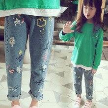 Повседневные детские джинсы с принтом в виде облаков и граффити; детская одежда для девочек; детские штаны; Изысканные детские брюки