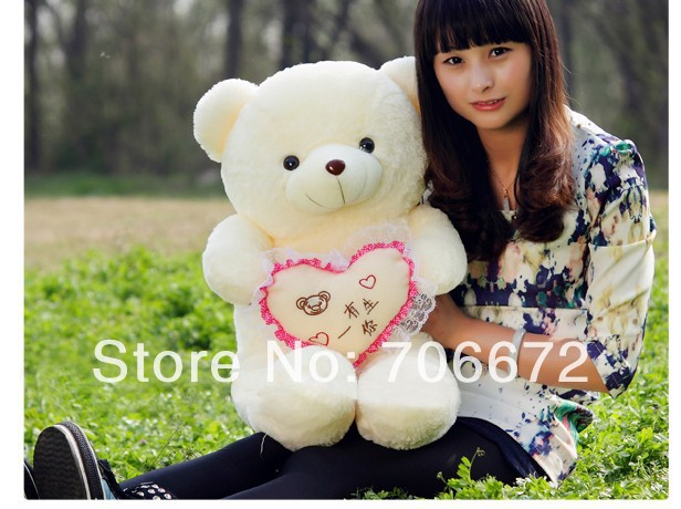 New stuffed bear chinese words means  Life With  You teddy bear Plush 80 cm Doll 31 inch Toy gift wb8801