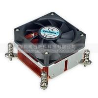 1 5U Server CPU Cooler Copper Radiator Heatsink For Intel 1150 1155 1156 Active Cooling