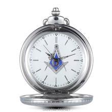 Engraved Silver Free-Mason Theme Pocket Watch Golden Freemas