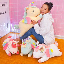 4 Colors Unicorn Plush Pillow Toys Soft Stuffed Animals Doll Kawaii Pony Rainbow Cartoon Horse Children Birthday Gifts stitch bouquet plush stuffed carton animals toys artificial kawaii cartoon fake flowers best birthday christmas day gifts