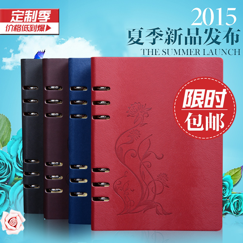 stationery 6 hole hollow retro notebook business office binder Notepad A5 custom leather 1 pcs saturday a5 business notebook notepad office book color leather cover wholesale custom 1 pcs random color